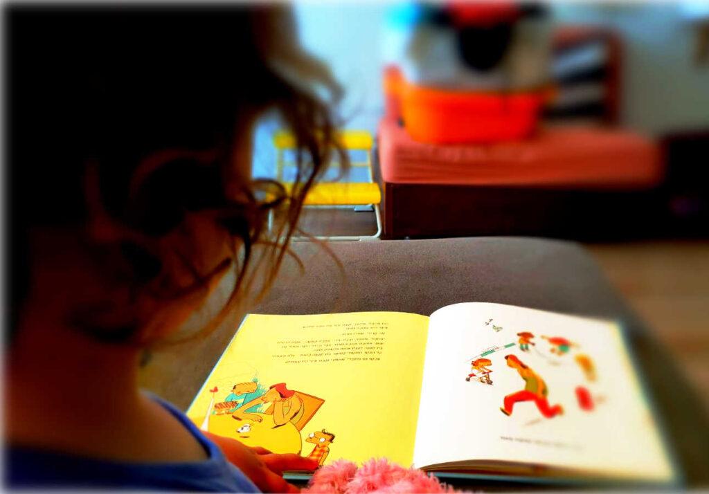 איך לכתוב ספר ילדים
