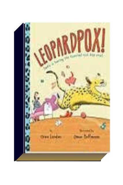 """""""Orna Landau """"leopardpox"""
