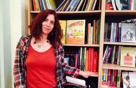 "READ BOOKS פוגש את אורנה לנדאו ו""נמרת"""